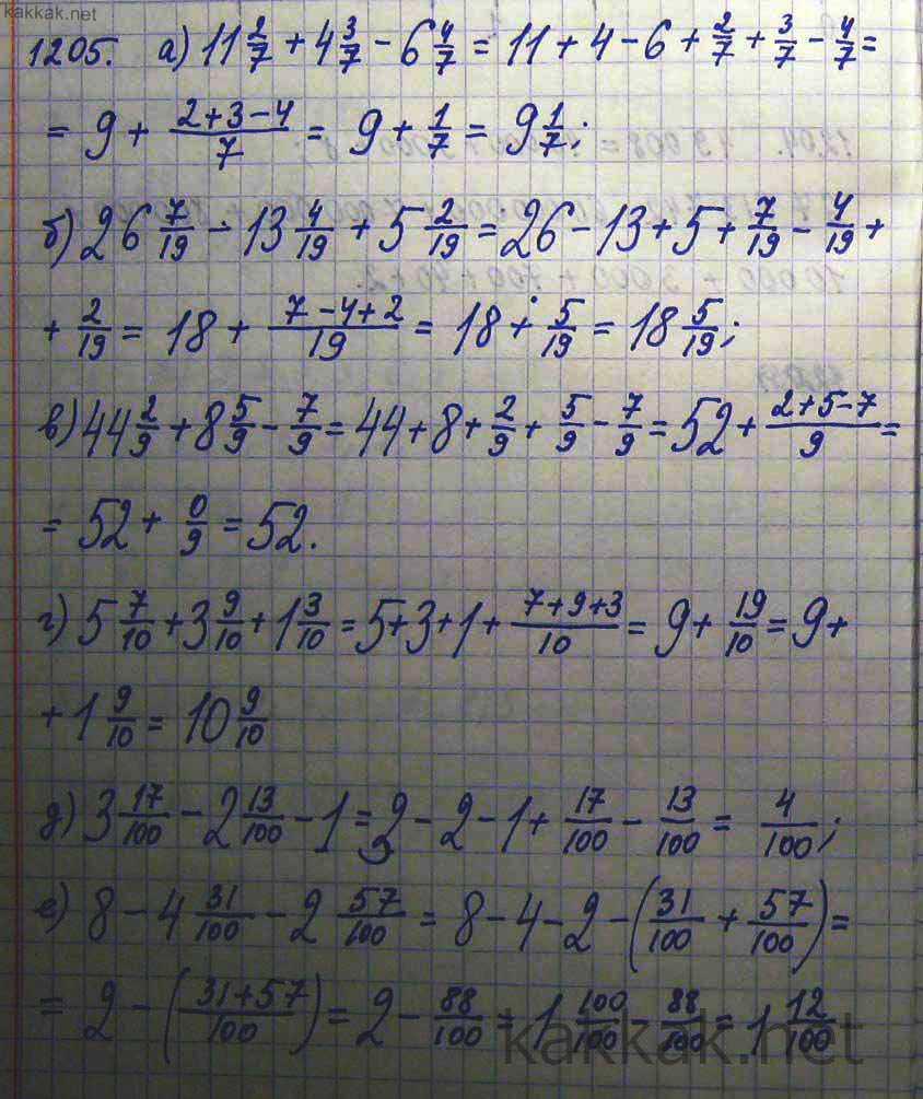 Математика 5 класс виленкин 2017 год номер