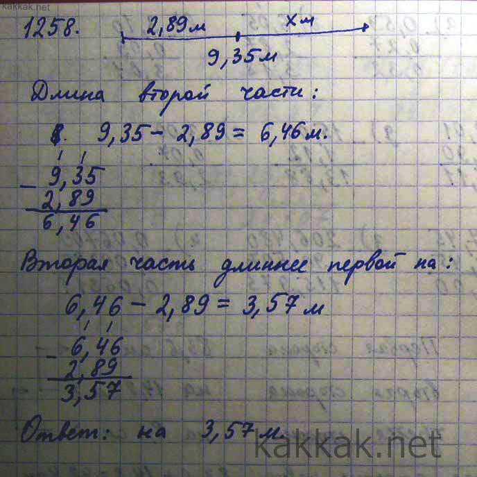Решить задачу по математике 5 класс бесплатно виленкин