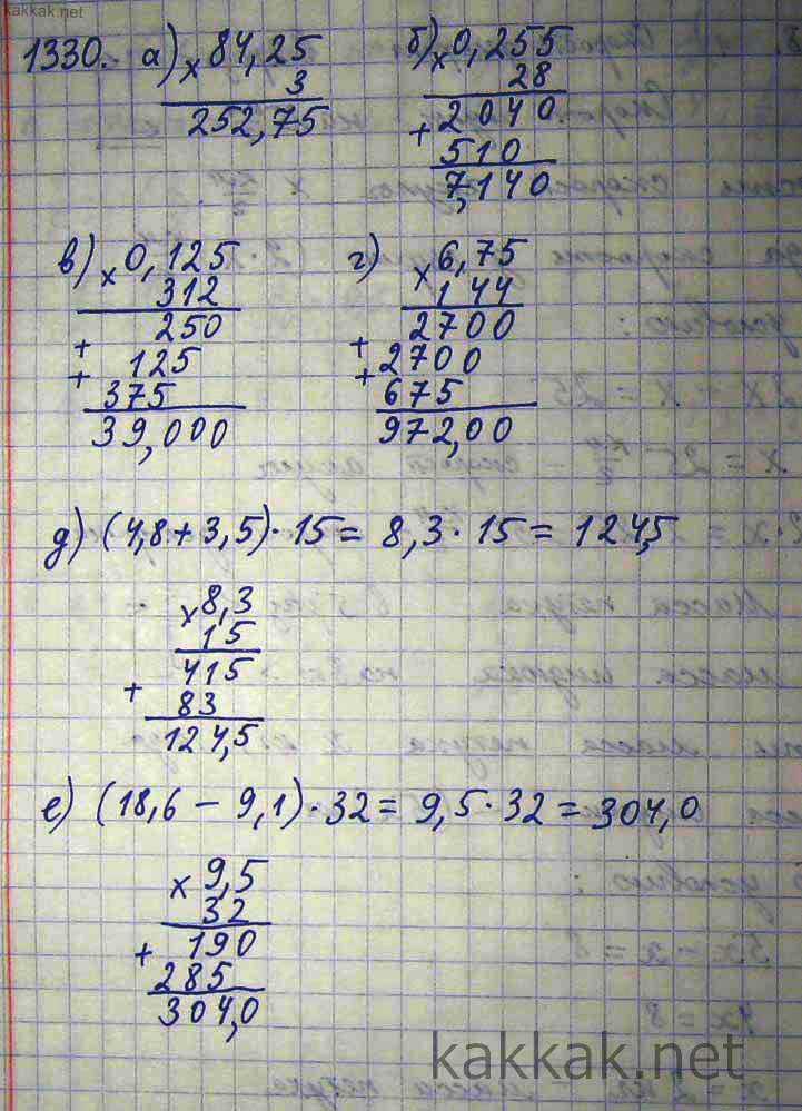 примеры по математике 5 класс виленкин
