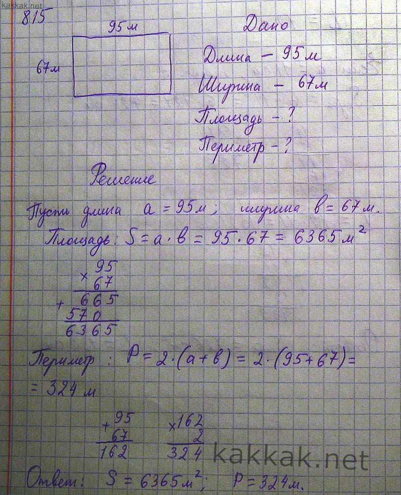 Сборник задач по физике 7 класс гельфгат скачать