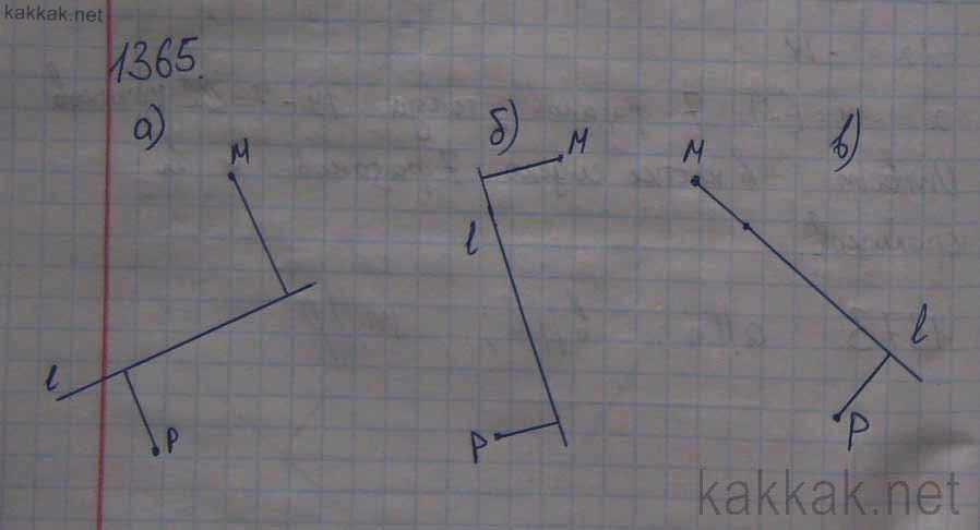 По математике номер 6 класс 1365 гдз