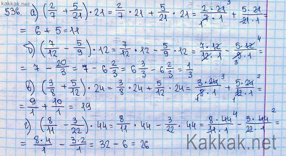 Решебник по математике 6 класс бу